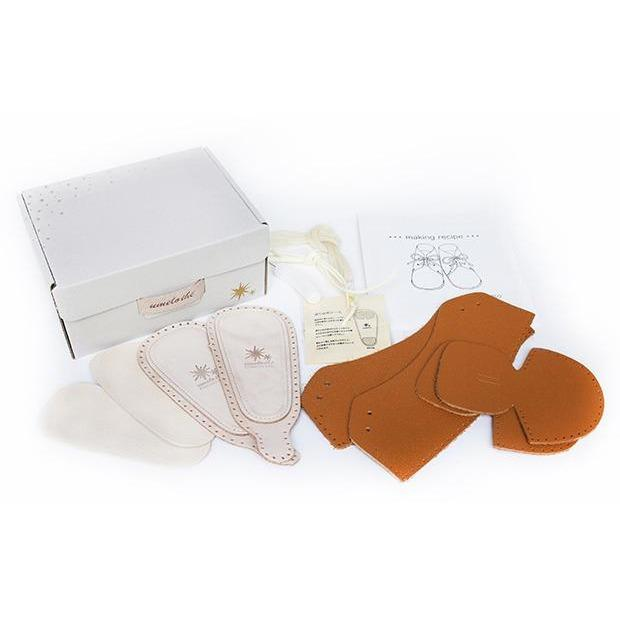 Umeloihc Nico 12cm Babies First Shoe Kit White