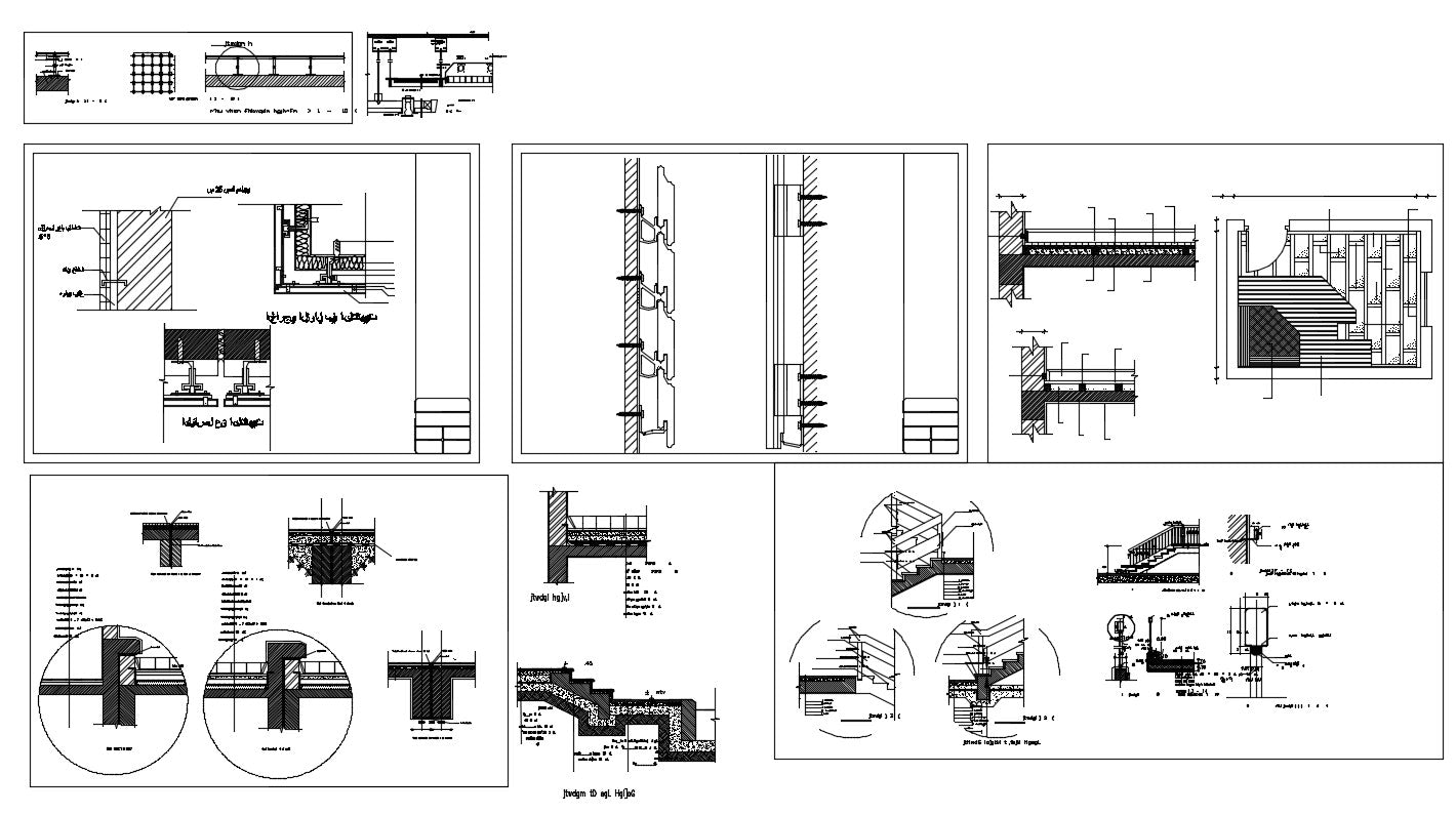 Structure & Stair detail in the autocad DWG file. & section cutting detail, & stair detail, paneling , frame etc detail.
