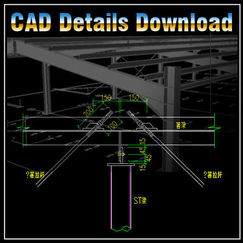 Steel Structure Details 1 Cad Design Free Cad Blocks