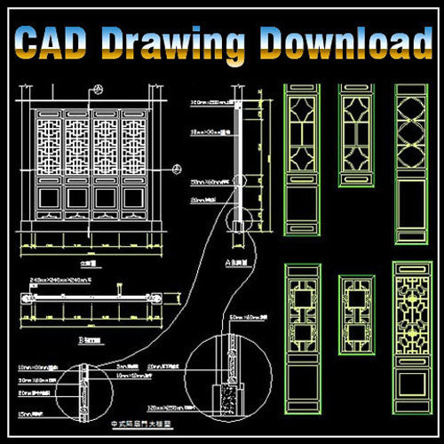 Chinese Classic grilles design - CAD Design | Download CAD Drawings | AutoCAD Blocks | AutoCAD Symbols | CAD Drawings | Architecture Details│Landscape Details | See more about AutoCAD, Cad Drawing and Architecture Details