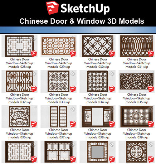 【Sketchup 3D Models】24 Types of Chinese Door & Windows  Sketchup models V.2