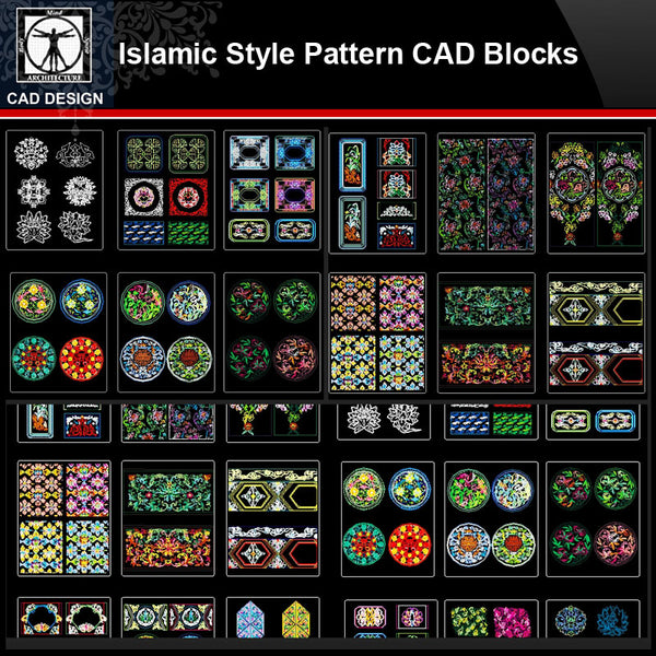 ★【Islamic Style Pattern Autocad Blocks V.1】All kinds of Islamic Style Pattern CAD drawings Bundle - CAD Design | Download CAD Drawings | AutoCAD Blocks | AutoCAD Symbols | CAD Drawings | Architecture Details│Landscape Details | See more about AutoCAD, Cad Drawing and Architecture Details