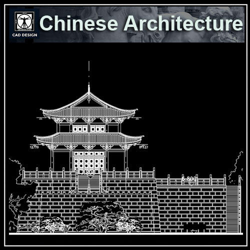 Chinese Architectural Drawings 1