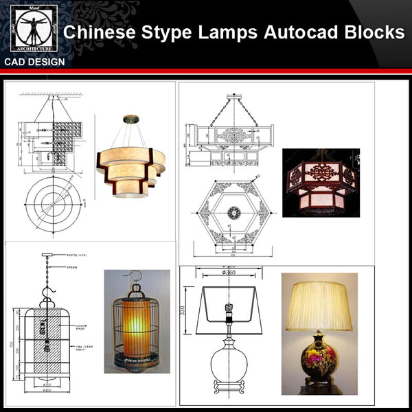 【  Chinese Style Lamps CAD Blocks Collection】 Chinese Style Lamps Autocad Blocks Collection - CAD Design | Download CAD Drawings | AutoCAD Blocks | AutoCAD Symbols | CAD Drawings | Architecture Details│Landscape Details | See more about AutoCAD, Cad Drawing and Architecture Details