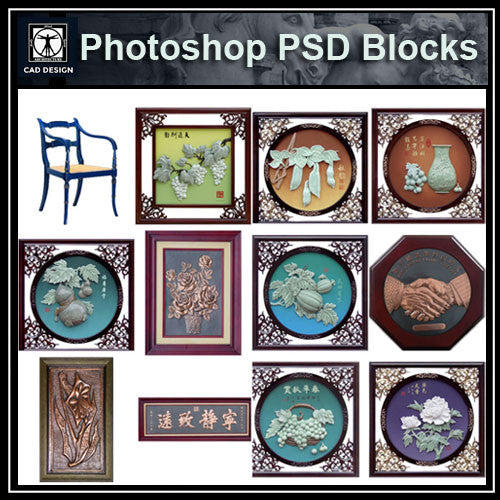 Photoshop PSD Decoration Blocks