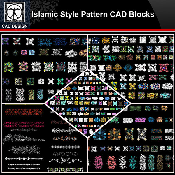 ★【Islamic Style Pattern Autocad Blocks V.2】All kinds of Islamic Style Pattern CAD drawings Bundle - CAD Design | Download CAD Drawings | AutoCAD Blocks | AutoCAD Symbols | CAD Drawings | Architecture Details│Landscape Details | See more about AutoCAD, Cad Drawing and Architecture Details
