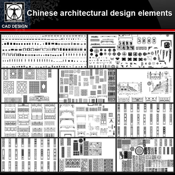 ★【Chinese Architecture Design CAD elements V4】All kinds of Chinese Architectural CAD Drawings Bundle