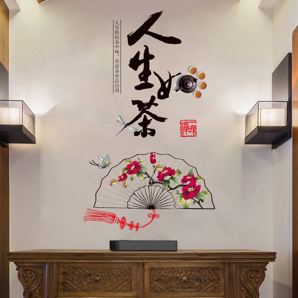 Fundecor Life Is Like Tea Art Wall Stickers Chinese Style Calligraphy Painting Home Decoration Living Room Decals Diy Murals