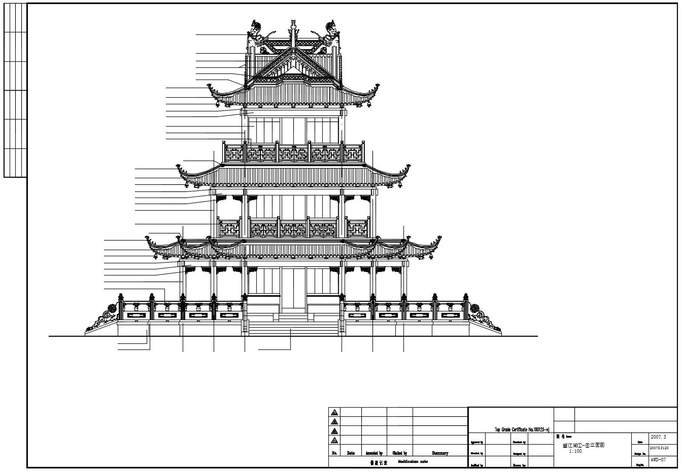 Chinese Architecture CAD Drawings-Plan,elevation,details