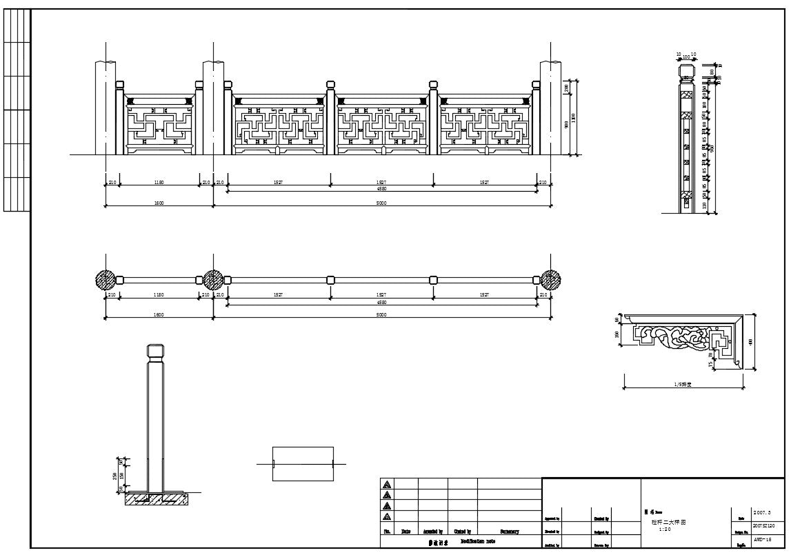 Elevation Plan Details : Chinese architecture cad drawings plan elevation details