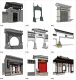 【Sketchup 3D Models】46 Types of Chinese Entrance Design 3D Models