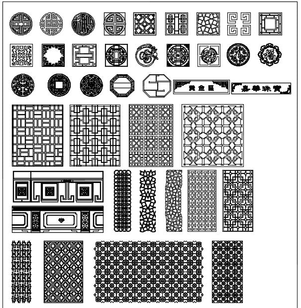 Over 500 Chinese Decorative Elements Frame Pattern Border