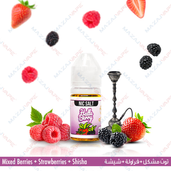 Halle Berry Ejuice Salts - Halle Berry - vaporclub