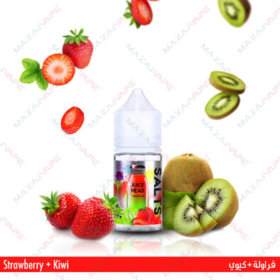 Juice Head Salts - Strawberry Kiwi - vaporclub