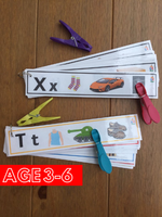 Peg Activity Fan - Initial Letters - PARENT PACK