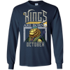 New Edition **Kings Are Born In October** Shirts & Hoodies
