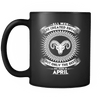 Best Men Are Born In April Mug