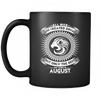 Best Men Are Born In August Mug