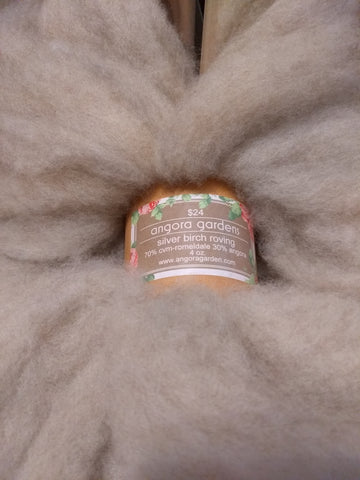 NEW! Silver Birch Roving ~ 80% CVM/Romeldale 20% Angora 4oz. $28