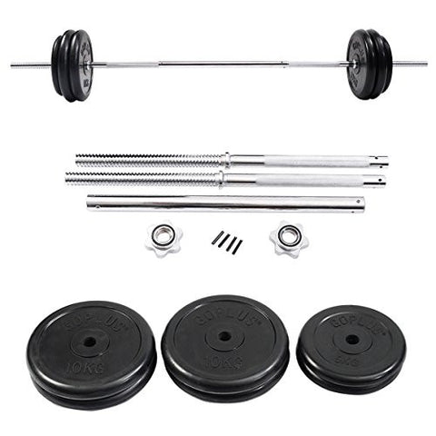 125 LB Barbell Dumbbell Weight Set Lift Exercise Curl Bar Workout Rubber Plates