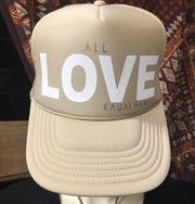 ALL [LOVE] KAUAI | WHITE ON TAN