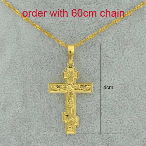 Silver/Gold Color Orthodox Christianity Church Necklace