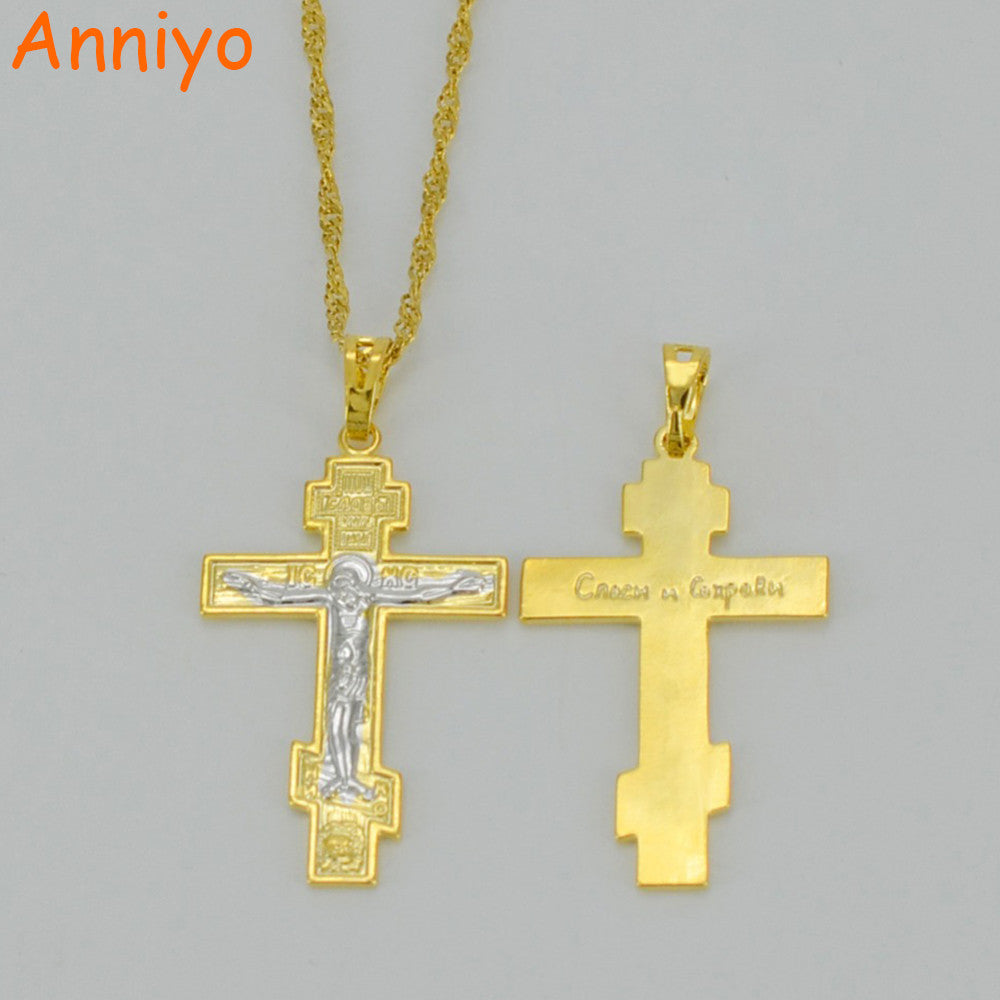Anniyo Two Tone Gold Color Orthodox Christianity Church necklace