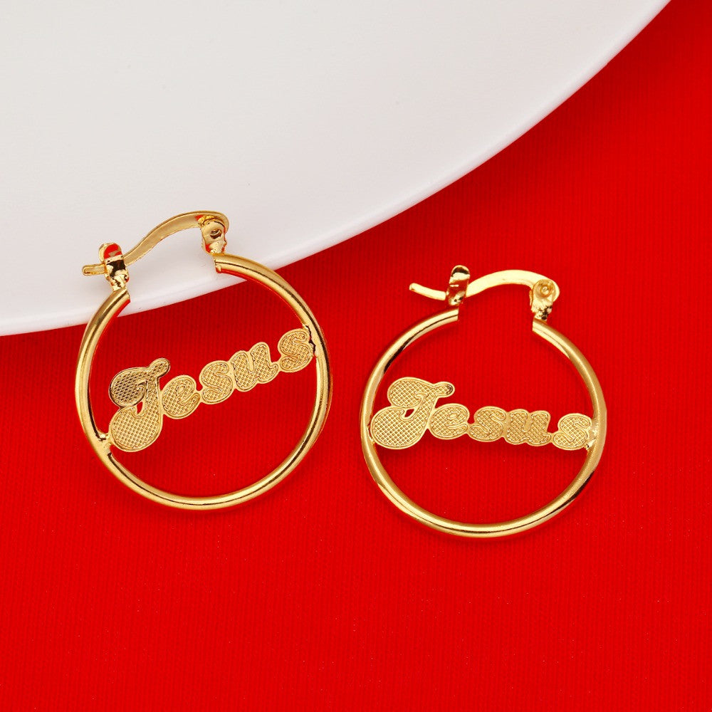 New Unisex Cross Jesus Religious Christian Fashion Brass Earrings