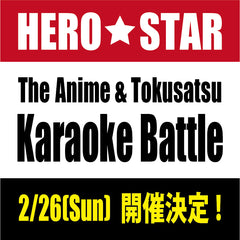 HERO☆STAR's Anime & Tokusatsu Karaoke Battle Contest