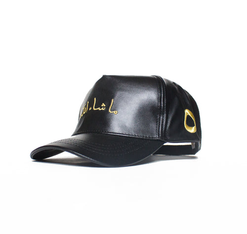 Black Leather Mashallah Hat