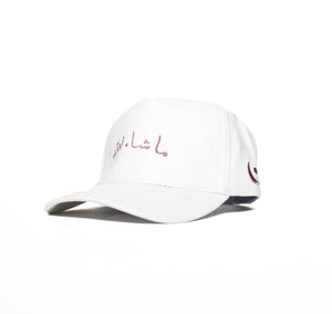 White Leather Mashallah Cap