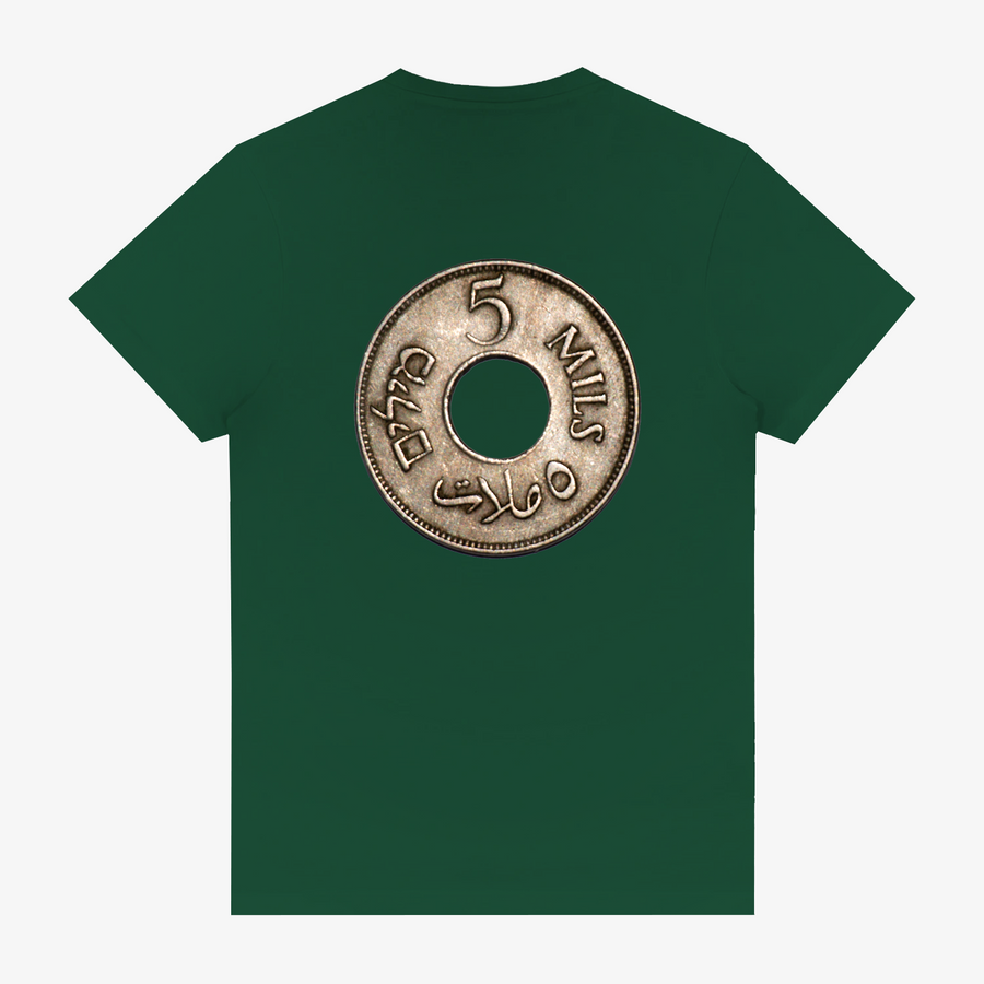 Palestine Coin Tee - Green