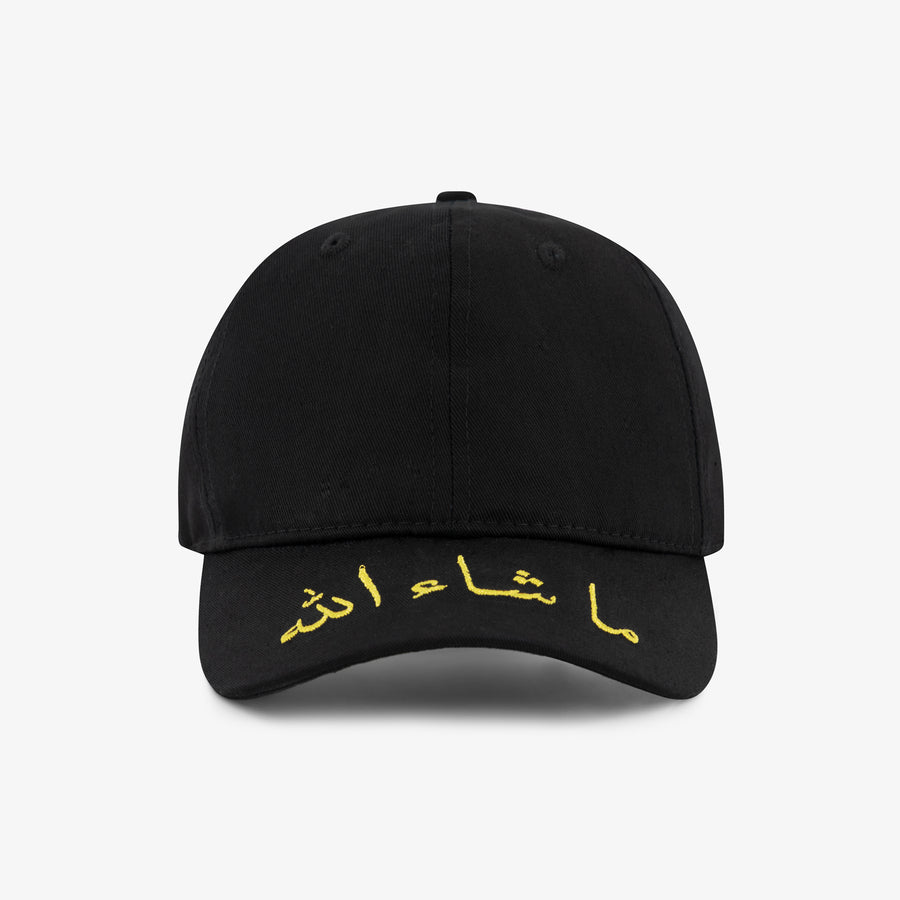 Mashallah Cap - Metallic Gold Embroidery