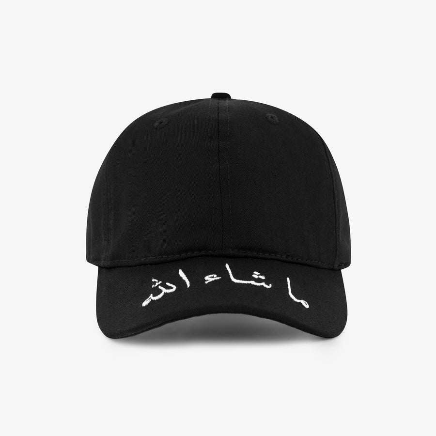 Mashallah Cap - White Embroidery