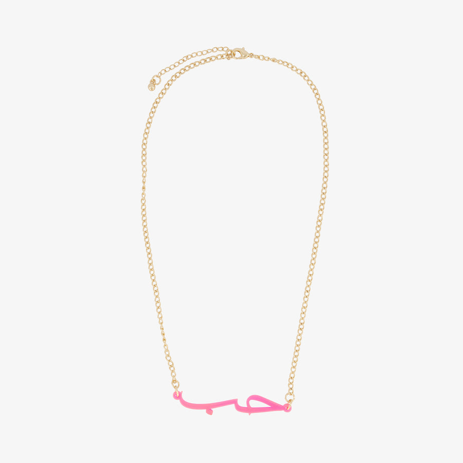 Acrylic 5ivepillars Love Necklace - Pink
