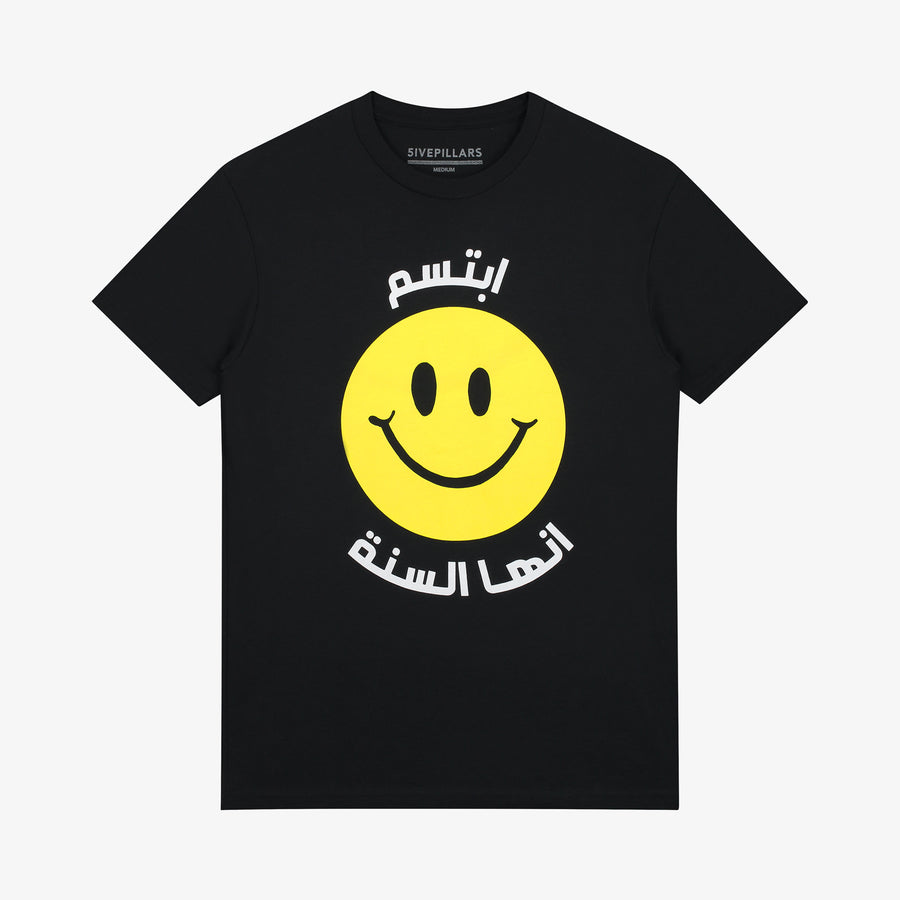 Smile [Sunnah] Tee - Black