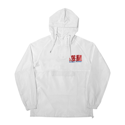 Worldwide Konji Windbreaker