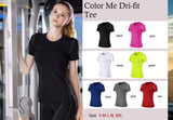 Color Me Dri-fit Tee - Exercise Suit-Up! Clothing wear