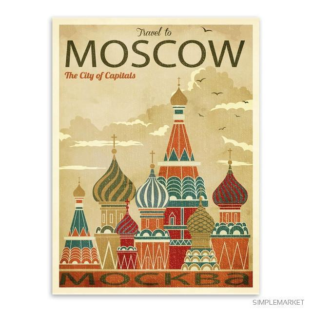 Big Cities-itsSOYU-13x18 cm No Frame-Moscow-SOYU-itsSOYU-add to cart-shop