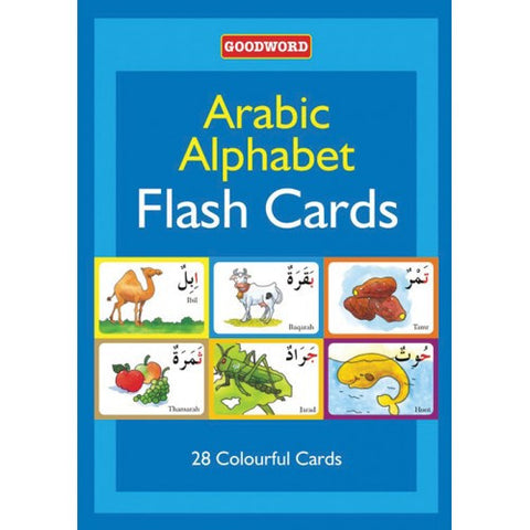 Arabic Alphabet Flash Cards - minimuslimplayground