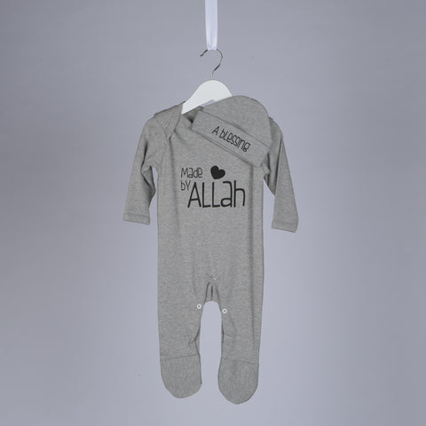 A Blessing Made By Allah Islamic Baby Gift Set in Grey - minimuslimplayground