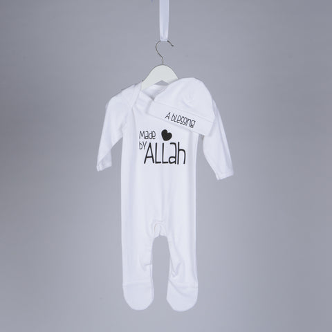 A Blessing Made By Allah Islamic Baby Gift Set in White - minimuslimplayground