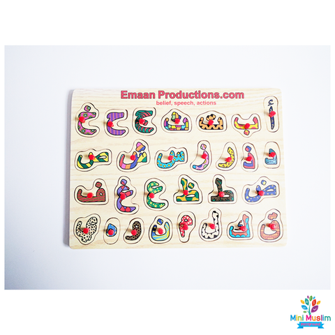 Arabic Learning Alphabet Board - minimuslimplayground