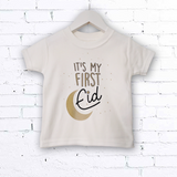 It's My First Eid T-Shirt Eid Gift - minimuslimplayground
