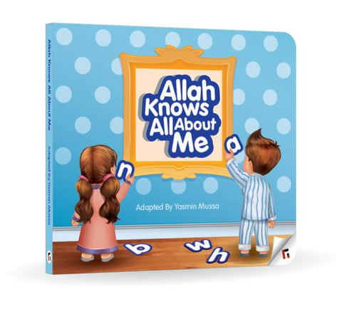 Allah Knows All About Me Book - minimuslimplayground