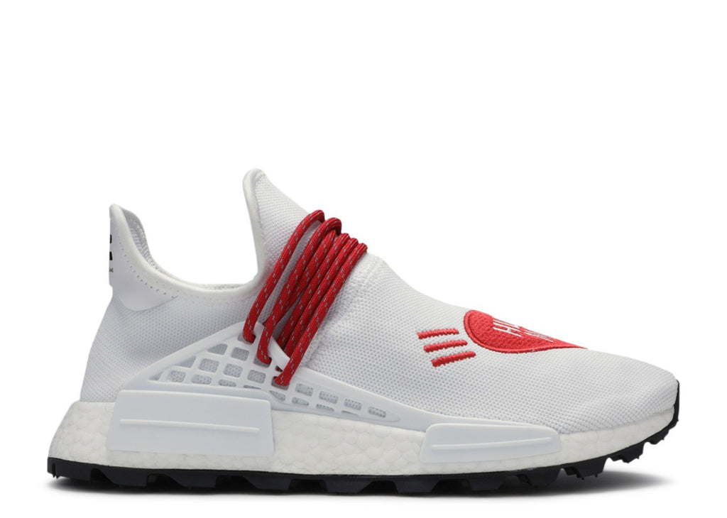 "HUMAN MADE X NMD HU ""LOVE"""