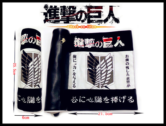 Attack on Titan Scroll Pen Case