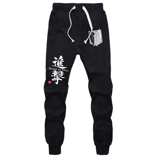 Attack on Titan Pants