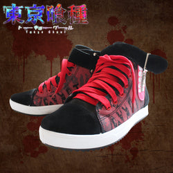 Tokyo Ghoul Tennis Shoes