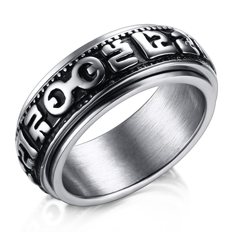 Tibetan Six True Syllable Mantra Ring